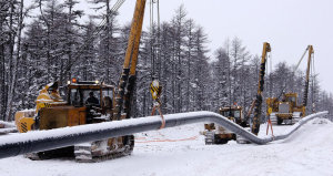 Moskaus liefert künftig Erdgas biszum Endkunden im Westen Erdgas    Bild Gazprom
