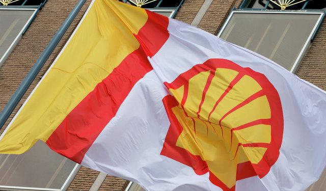 """""""...das Shell-Unternehmen trage mit seinem Geschäft zu den """"schlimmen"""" Folgen des Klimawandels bei ...!!!"""