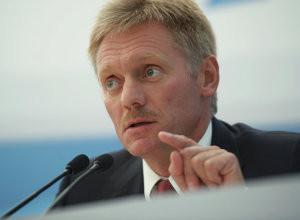 Er hat die neue mögliche Entwicklung im Auftrag von Präsident Putin noch nicht kommentiert ...; Putins Sprecher Dmitri Peskow