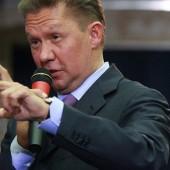 Gazprom: Neuer Gas-Lieferrekord ins Ausland …