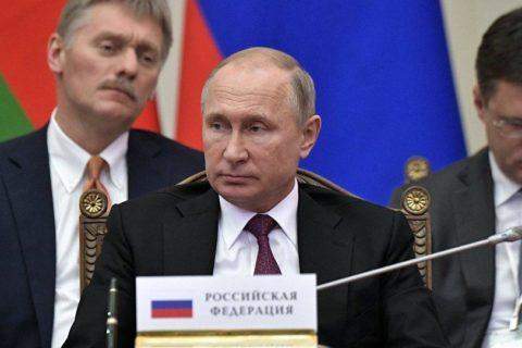 Putin: Gemeinsamer Markt für Gas, Öl und Ölprodukte
