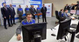 Die Abhängigkeit von Transitgas wird auf Null reduziert ..., so Wladimir Putin in gegenwart von Gazprom-Chef Alex Miller, bild Alexej Druschinin