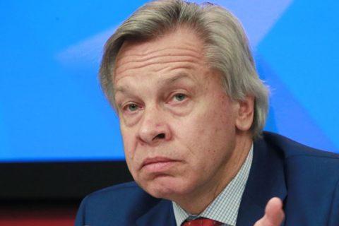 """""""...werden die Europäer gezwungen sein, acht bis 24 Milliarden Euro für den Import von verflüssigtem Gas zu zahlen...; bild sputnik Alexander Natruskin"""